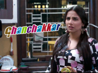 Ghanchakkar : Movie Review