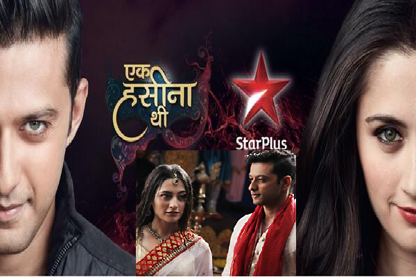 5 Things I Love About Ek Hasina Thi
